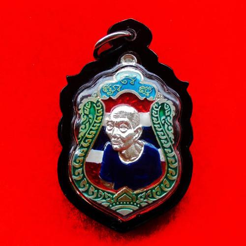 เหรียญเสมาเซียนแปะโรงสี รุ่นฟ้าประทานพรเฮงพันล้าน เนื้อเงินลงยาธงชาติ เสกโดย 3 เกจิดัง เลข 16