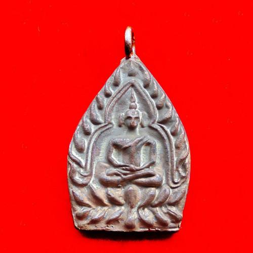 เหรียญหล่อเจ้าสัว รุ่นแรก หลวงพ่อทอง ออกวัดพระพุทธบาทเขายายหอม เนื้อนวโลหะ ปี 59 เลข ๑๑๓๐
