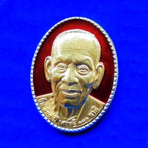 เหรียญ รุ่นยิ้ม100ปี เศรษฐี100ชาติ หลวงพ่อพัฒน์ วัดห้วยด้วน เนื้อปีกเครื่องบินหน้ากากชุบทอง ลงยาแดง 2