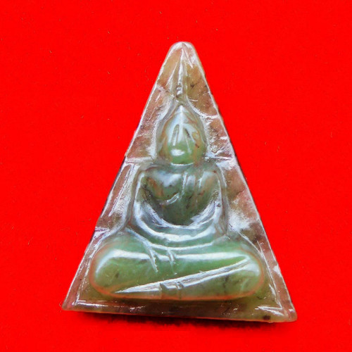 พระหินหยกแกะ พิมพ์สมเด็จนางพญา วัดธรรมมงคล สร้างโดยพระอาจารย์วิริยังค์ ปี 2536 สวยหายาก