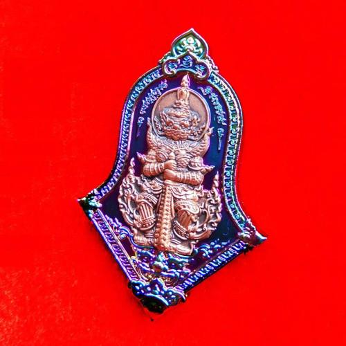 เหรียญท้าวเวสสุวรรณ รุ่นทรัพย์มหาศาล หลวงพ่อทอง วัดบ้านไร่ เนื้อชุบไทเทเนี่ยม หน้ากาก เลข 181 1