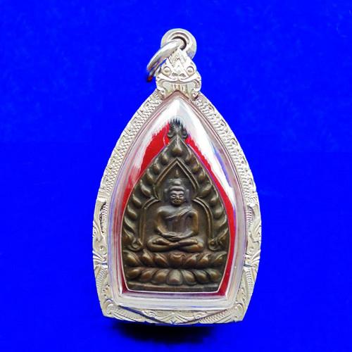 เหรียญเจ้าสัว หลวงพ่อเกษม เขมโก ปี 2535 เนื้อนวโลหะ เด่นทางด้านโชคลาภ เงินทอง สวยมาก ตลับเงิน 1