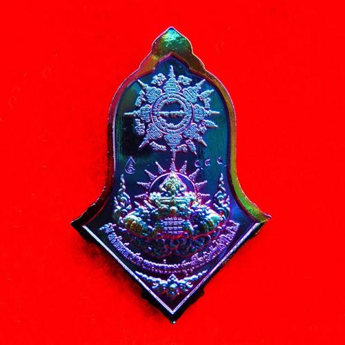 เหรียญท้าวเวสสุวรรณ รุ่นทรัพย์มหาศาล หลวงพ่อทอง วัดบ้านไร่ เนื้อชุบไทเทเนี่ยม หน้ากาก เลข 181 2
