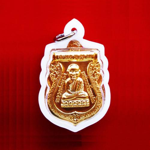 เหรียญเสมาหลวงพ่อทวด ประจำตระกูล เนื้อทองฝาบาตรไม่ตัดปีก วัดห้วยมงคล ปี 2554 สวยเหมือนทองคำ
