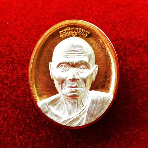 เหรียญเจริญพร หลวงพ่อหวั่น เนื้อพิเศษสำหรับผู้จองชุดกรรมการ เนื้อทองทิพย์หน้ากากขาว สุดสวย