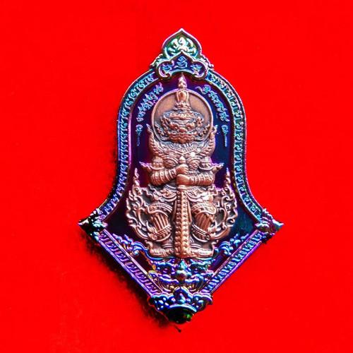 เหรียญท้าวเวสสุวรรณ รุ่นทรัพย์มหาศาล หลวงพ่อทอง วัดบ้านไร่ เนื้อชุบไทเทเนี่ยม หน้ากาก เลข 181