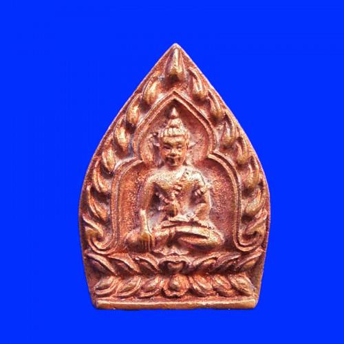 เหรียญเจ้าสัว พระพิทักษ์ชายแดน เนื้อนวะ วัดทับไทร หลวงพ่อคูณ พ่อเปิ่นปลุกเสก ปี 2535