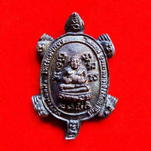 เหรียญเต่าหล่อไตรมาส หลวงปู่หลิว วัดไร่แตงทอง รุ่นบูรณะพระราชวังสนามจันทร์ เนื้อนวโลหะ ปี 2538