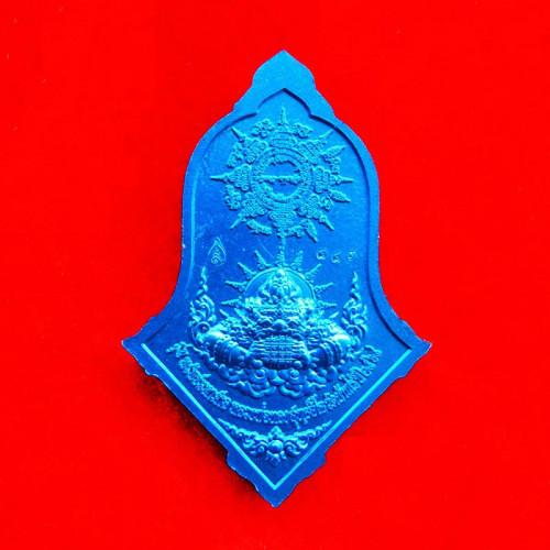เหรียญท้าวเวสสุวรรณ รุ่นทรัพย์มหาศาล หลวงพ่อทอง วัดบ้านไร่ เนื้อปีกเครื่องบิน ชุบอโนไดซ์ เลข 883 2
