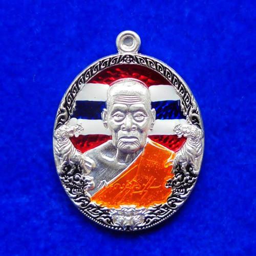 เหรียญรุ่นราชาพยัคฆ์  หลวงพ่อพัฒน์ วัดห้วยด้วน เนื้อเงิน ลงยาลายธงชาติ ปี 2564 เลข 8715 สวยมาก