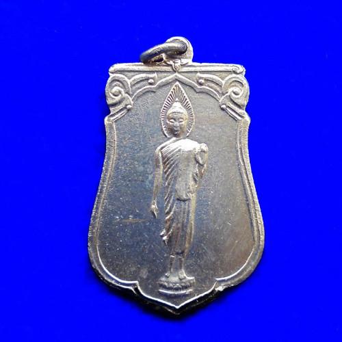 เหรียญเสมาพระลีลา 25 พุทธศตวรรษ เนื้ออัลปาก้า พุทธมณฑล จ.นครปฐม ปี 2500 สวยสมบูรณ์มาก