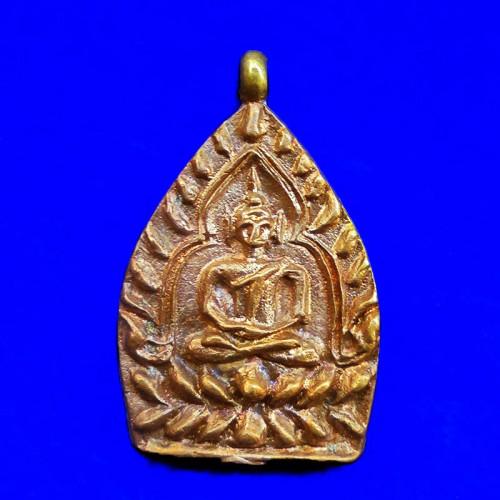 เหรียญเจ้าสัว 5 ตำรับหลวงปู่บุญ วัดกลางบางแก้ว รุ่นบูรณะหอสวดมนต์ เนื้อทองแดง ปี 2562 เลขสวย 34393