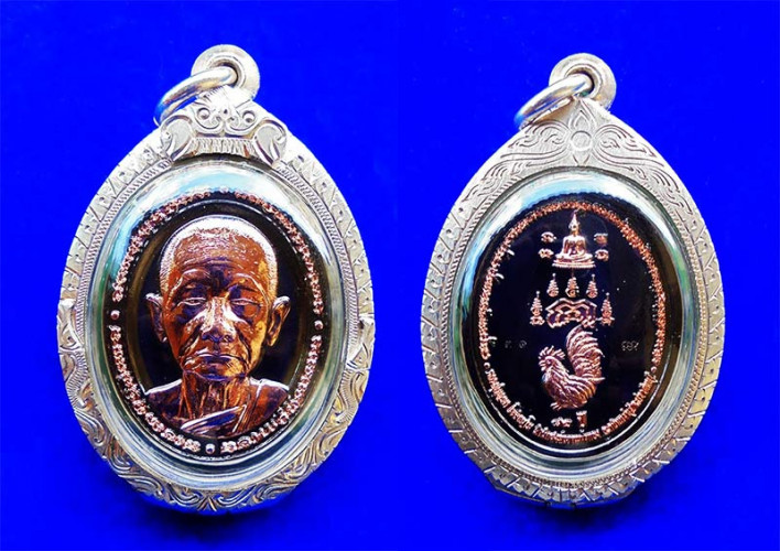 เหรียญหน้ายักษ์ หลวงปู่บุญมา สำนักสงฆ์เขาแก้วทอง เนื้อแบล็คโรเดียมลายนาก ตลับเงิน 3