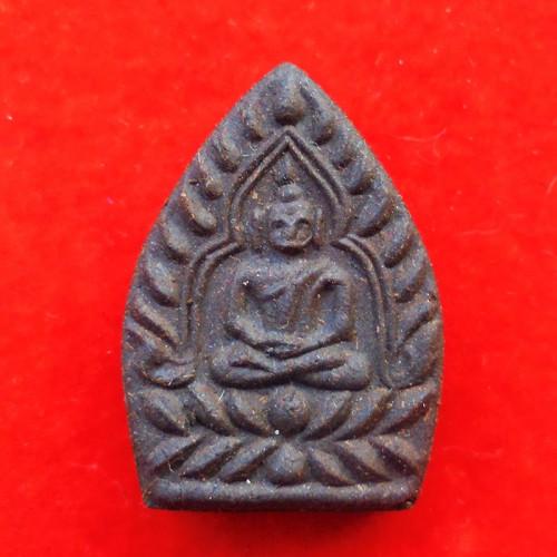 พระพิมพ์เจ้าสัว เนื้อผงยาวาสนาจินดามณี หลวงปู่เจือ วัดกลางบางแก้ว ปี 2551 สุดนิยม หายาก