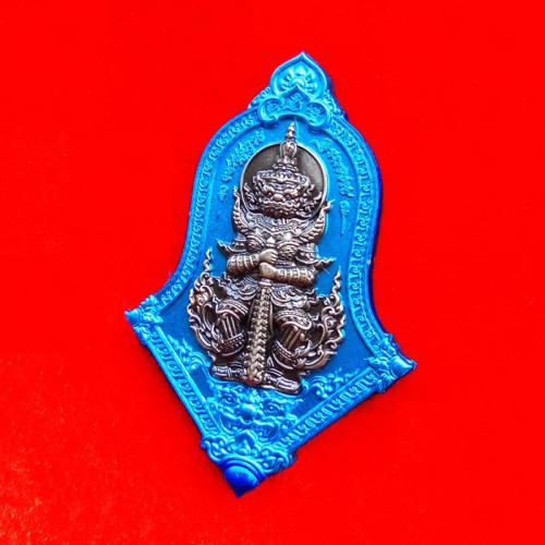 เหรียญท้าวเวสสุวรรณ รุ่นทรัพย์มหาศาล หลวงพ่อทอง วัดบ้านไร่ เนื้อปีกเครื่องบิน ชุบอโนไดซ์ เลข 883 1