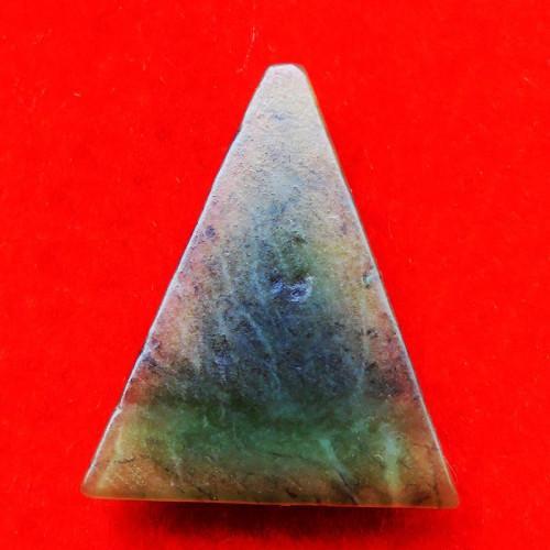 พระหินหยกแกะ พิมพ์สมเด็จนางพญา วัดธรรมมงคล สร้างโดยพระอาจารย์วิริยังค์ ปี 2536 สวยหายาก 1