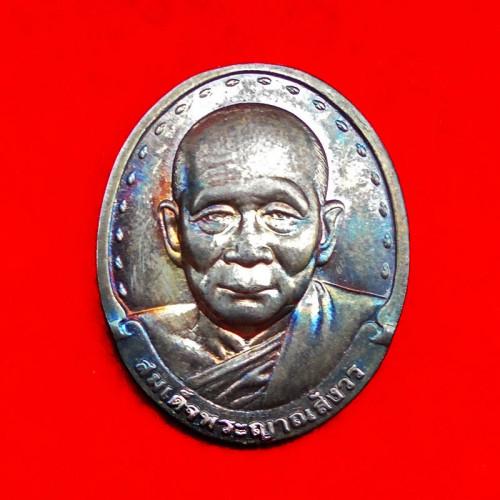 เหรียญรูปเหมือนสมเด็จพระญาณสังวร สมเด็จพระสังฆราช หลังภปร.เนื้อเงิน วัดบวรนิเวศ ปี 2534