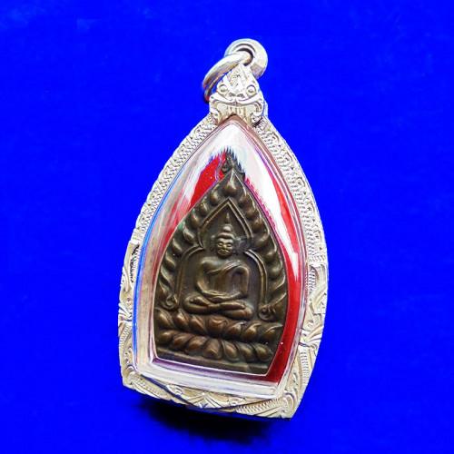 เหรียญเจ้าสัว หลวงพ่อเกษม เขมโก ปี 2535 เนื้อนวโลหะ เด่นทางด้านโชคลาภ เงินทอง สวยมาก ตลับเงิน