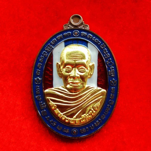 เหรียญรวยมหาทรัพย์ หลวงพ่อพัฒน์ กรรมการ เนื้อนวะหน้ากากชุบทองคำ ลงยาธงชาติ ปี 2564 สวยหายาก