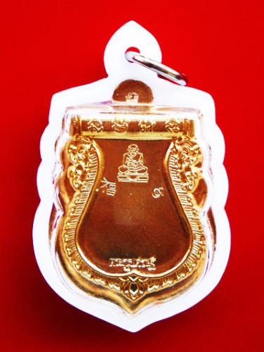 เหรียญเสมาหลวงพ่อทวด ประจำตระกูล เนื้อทองฝาบาตรไม่ตัดปีก วัดห้วยมงคล ปี 2554 สวยเหมือนทองคำ 1