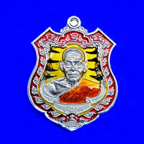 เหรียญรุ่นเจ้าสัว 100 ปี หลวงพ่อพัฒน์ วัดห้วยด้วน เนื้อปีกเครื่องบินลงยาลายเสือ ปี 2564 เลข 24