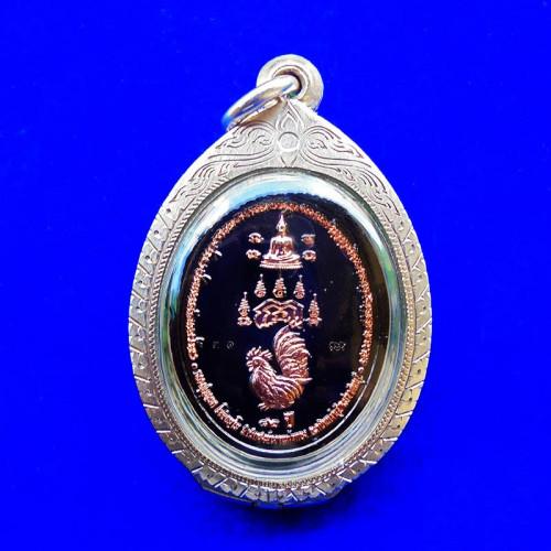 เหรียญหน้ายักษ์ หลวงปู่บุญมา สำนักสงฆ์เขาแก้วทอง เนื้อแบล็คโรเดียมลายนาก ตลับเงิน 2
