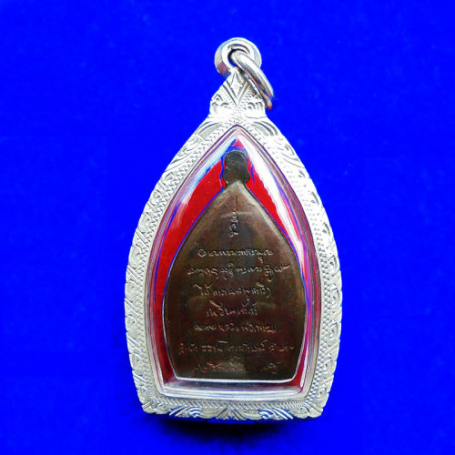 เหรียญเจ้าสัว หลวงพ่อเกษม เขมโก ปี 2535 เนื้อนวโลหะ เด่นทางด้านโชคลาภ เงินทอง สวยมาก ตลับเงิน 2