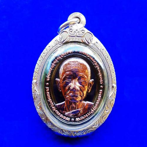 เหรียญหน้ายักษ์ หลวงปู่บุญมา สำนักสงฆ์เขาแก้วทอง เนื้อแบล็คโรเดียมลายนาก ตลับเงิน 1