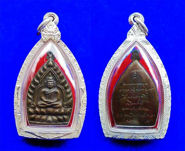 เหรียญเจ้าสัว หลวงพ่อเกษม เขมโก ปี 2535 เนื้อนวโลหะ เด่นทางด้านโชคลาภ เงินทอง สวยมาก ตลับเงิน 3