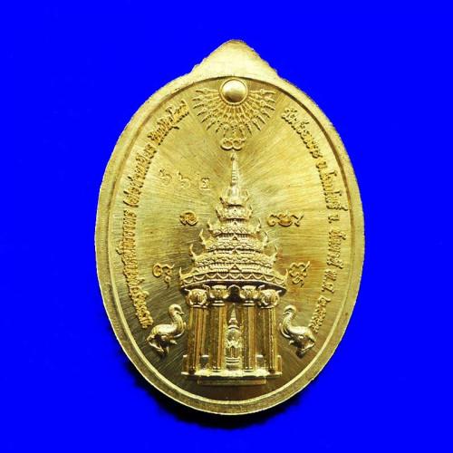 หมายเลข 662 เหรียญหลวงพ่อทวด รุ่น มงคลบารมี 7 รอบ พ่อท่านเขียว วัดห้วยเงาะ ทองระฆัง สวยมาก 1