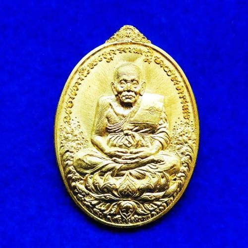 หมายเลข 662 เหรียญหลวงพ่อทวด รุ่น มงคลบารมี 7 รอบ พ่อท่านเขียว วัดห้วยเงาะ ทองระฆัง สวยมาก