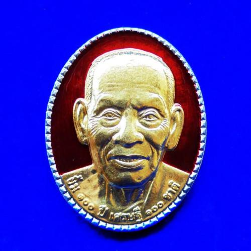 เหรียญ รุ่นยิ้ม100ปี เศรษฐี100ชาติ หลวงพ่อพัฒน์ วัดห้วยด้วน เนื้อปีกเครื่องบินหน้ากากชุบทอง ลงยาแดง 1