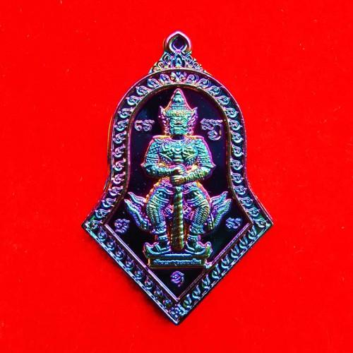 เหรียญท้าวเวสสุวรรณ เศรษฐีราชาทรัพย์ เนื้อไทเทเนียม รุ่นแรก พระอาจารย์อุทัย วัดวิหารสูง หมายเลข 415