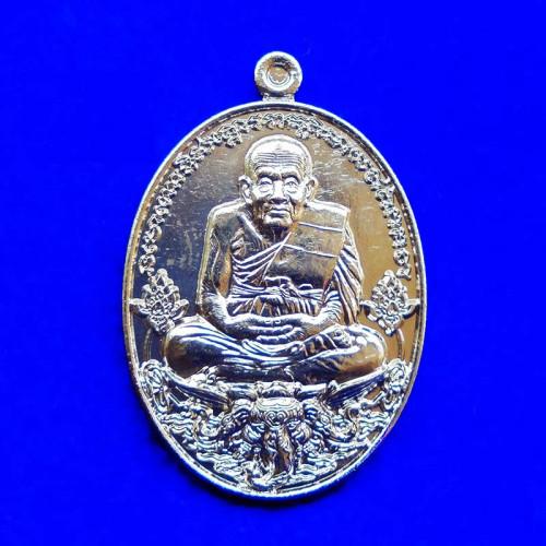 เหรียญหลวงพ่อทวด รุ่นมั่งมีศรีสุข เนื้ออัลปาก้า วัดพระมหาธาตุวรมหาวิหาร ปี 2555 เลข 78