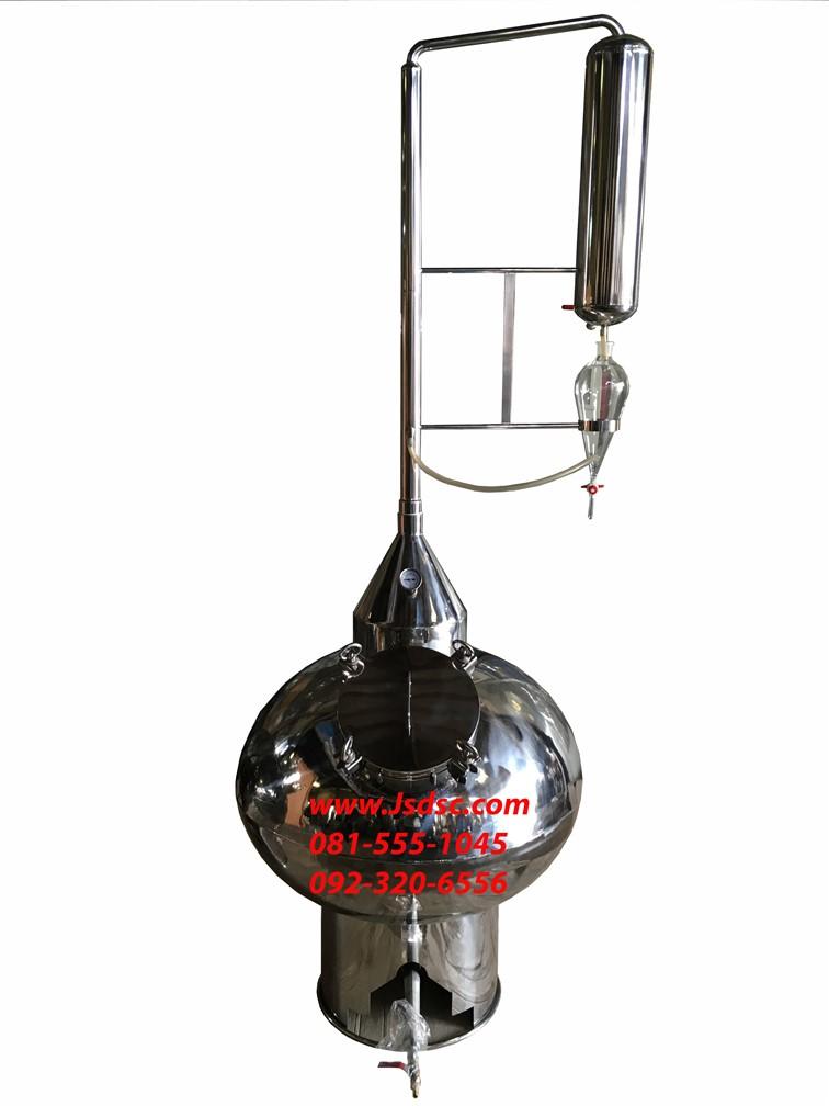 เครื่องกลั่นสมุนไพร/ น้ำมันหอมระเหย (ทรงน้ำเต้า) ฝาเปิดข้าง