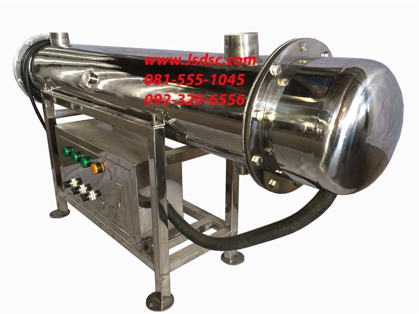 เครื่องผลิตแสงอุลตร้าไวโอเลต(UV)