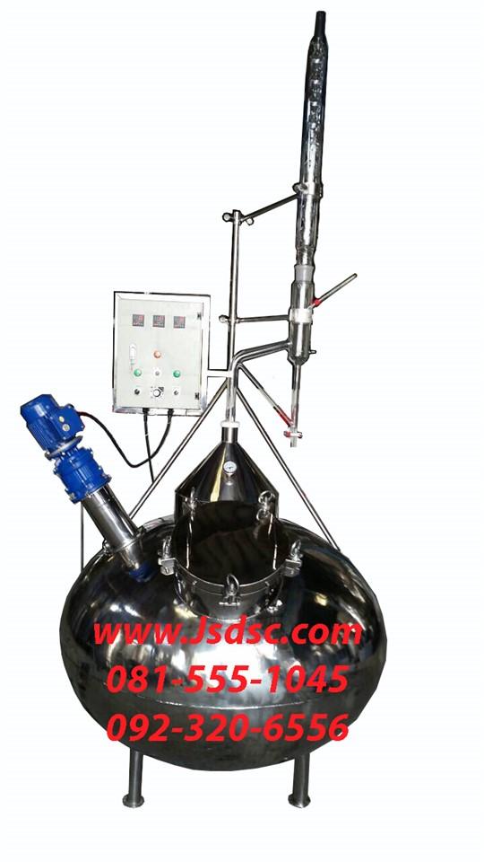 เครื่องกลั่นไม้กฤษณา (ไม้หอม) ระบบมอเตอร์กวนอัตโนมัติ ทรงน้ำเต้า ฝาเปิดข้าง