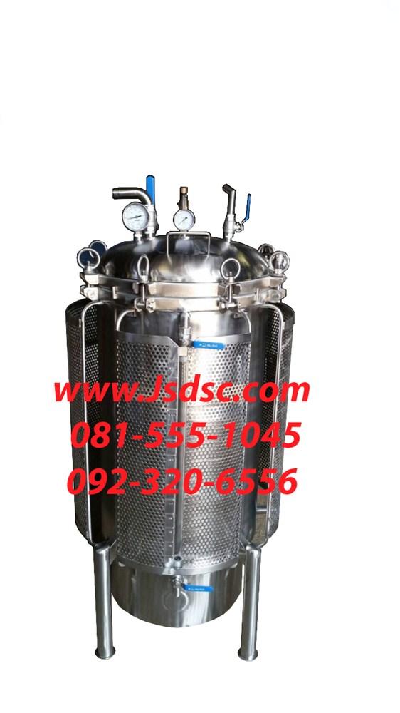 หม้อตุ๋น/ ต้ม ระบบแรงดัน มีหลอดแก้วดูระดับน้ำ (Boiler) Pressure Cooker
