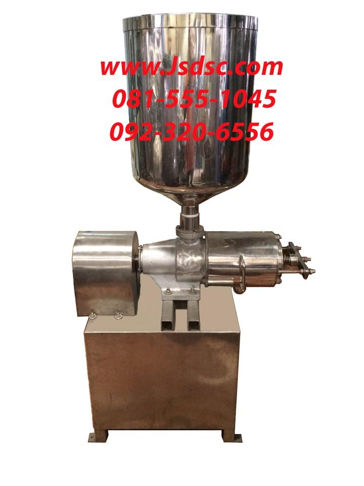 เครื่องแยกกากและน้ำผลไม้/ Juice extractor