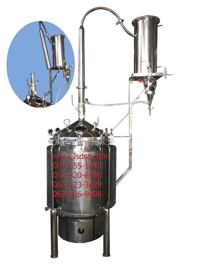 New 2017เครี่องกลั่นสมุนไพร/ น้ำมันหอมระเหยEssential oil distiller  ขนาด 200ลิตร