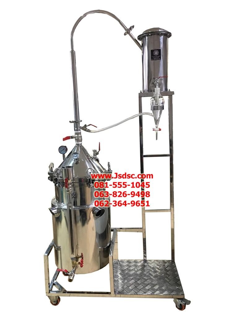 เครื่องกลั่นน้ำและน้ำมันสมุนไพร  2in1 (รุ่นช่วยประหยัดแก๊ส)