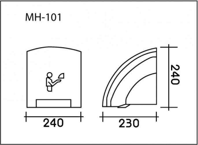 MARVEL เครื่องเป่ามือ MH 101 3