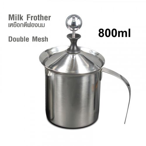 เหยือกสำหรับทำฟองนม 800 ml. (Milk Cremer) 1610-079