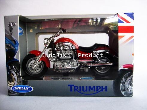 แบบจำลองรถมอเตอร์ไซด์ Triumph Rocket III
