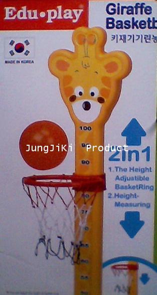 Giraffe BasketBall ยีราฟแท่นห่วงบาสเกตบอล