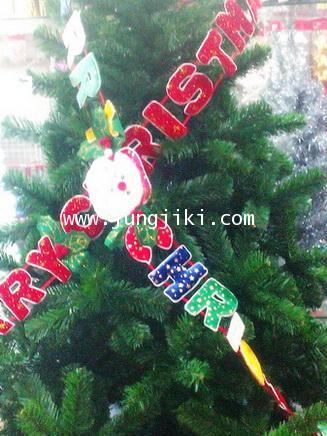 ต้นคริสมาสต์สีหิมะและสีเขียว สูง 150 เซนติเมตร
