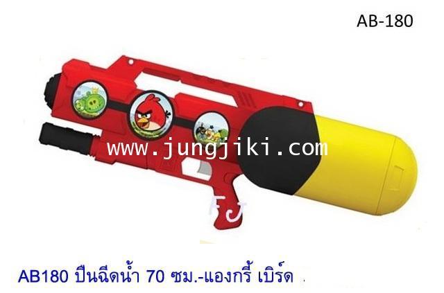 ปืนฉีดน้ำ AB180 ลายการ์ตูนดิสนี่ย์ water gun ขนาดจัมโบ้ 70 cm
