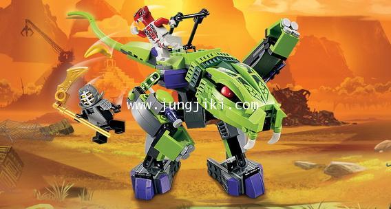 เลโก้บล็อกนินจานักดาบสายฟ้า  Ninja Thunder Swordsman no. 9755