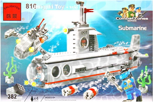 เลโก้จีนบล็อกเรือดำน้ำ 382 ชิ้น Enlighten submarine