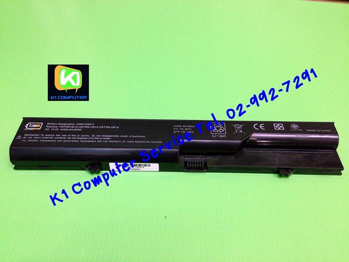 Battery HP ProBook 4320s,HSTNN-IB1A